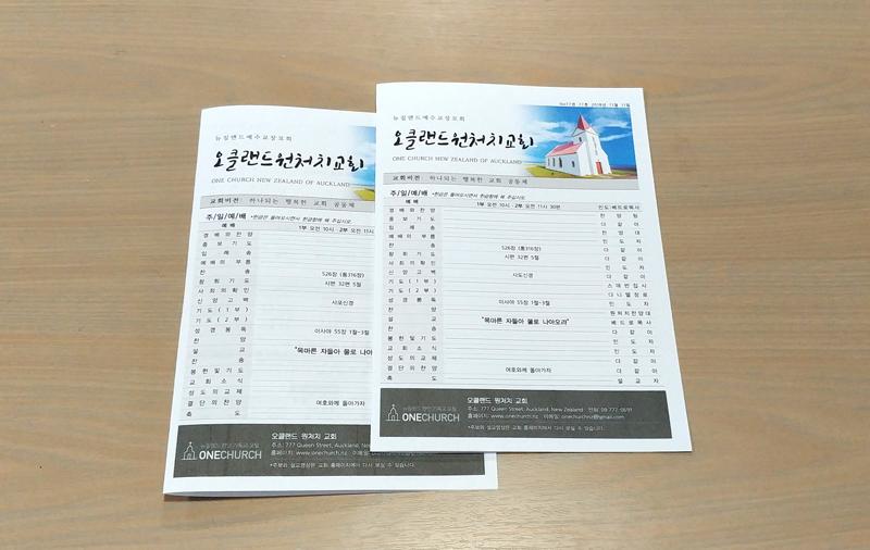 주보-실사1.png