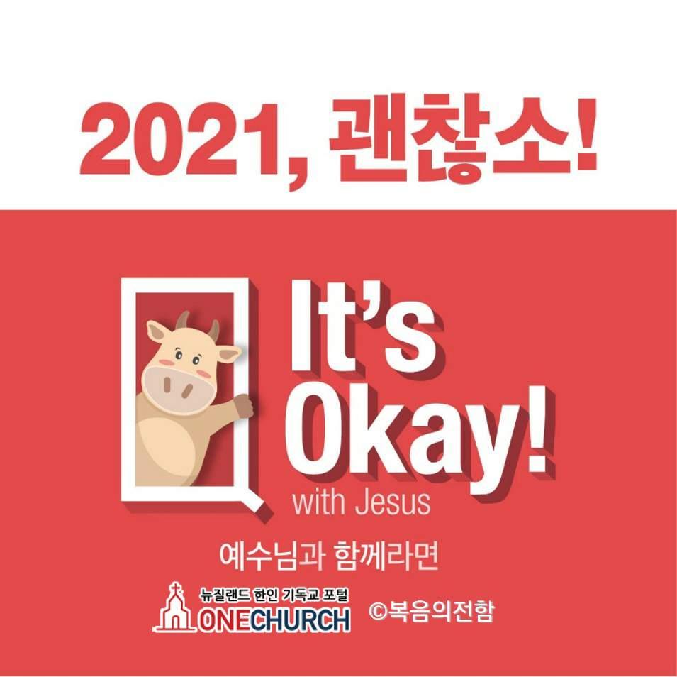 KakaoTalk_20210202_090336094.jpg