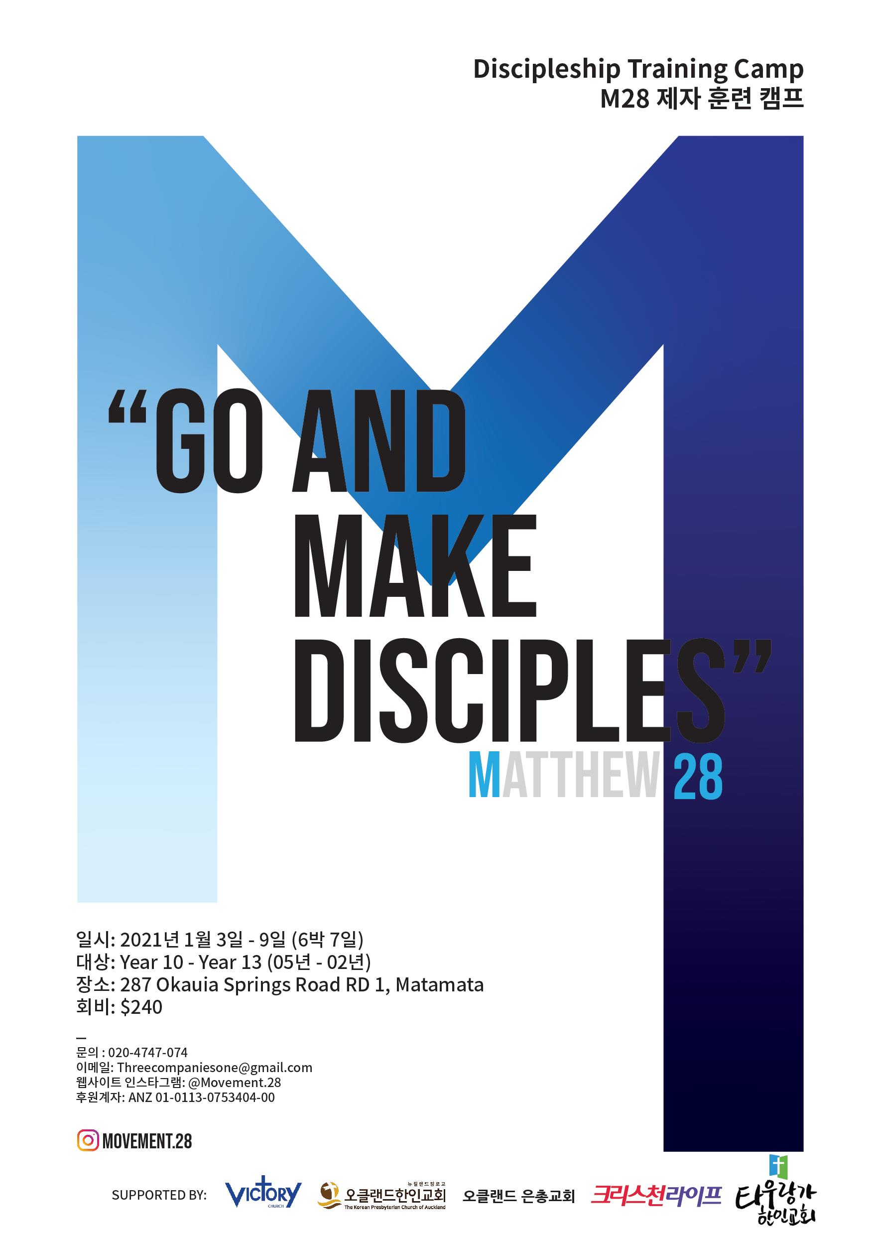 M28 Letter to Churches (4).jpg