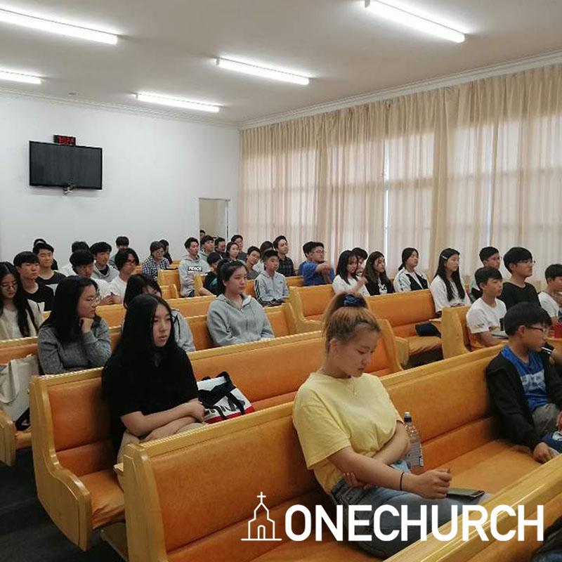 광명교회 청소년 연합 집회.jpg
