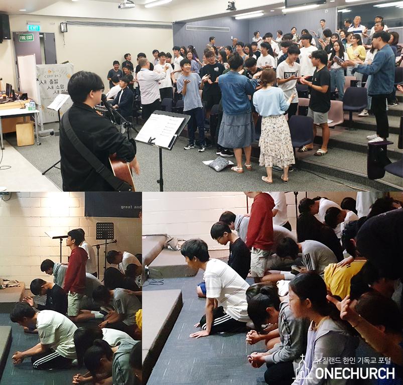 진행사진_타우랑가 청소년연합집회.jpg