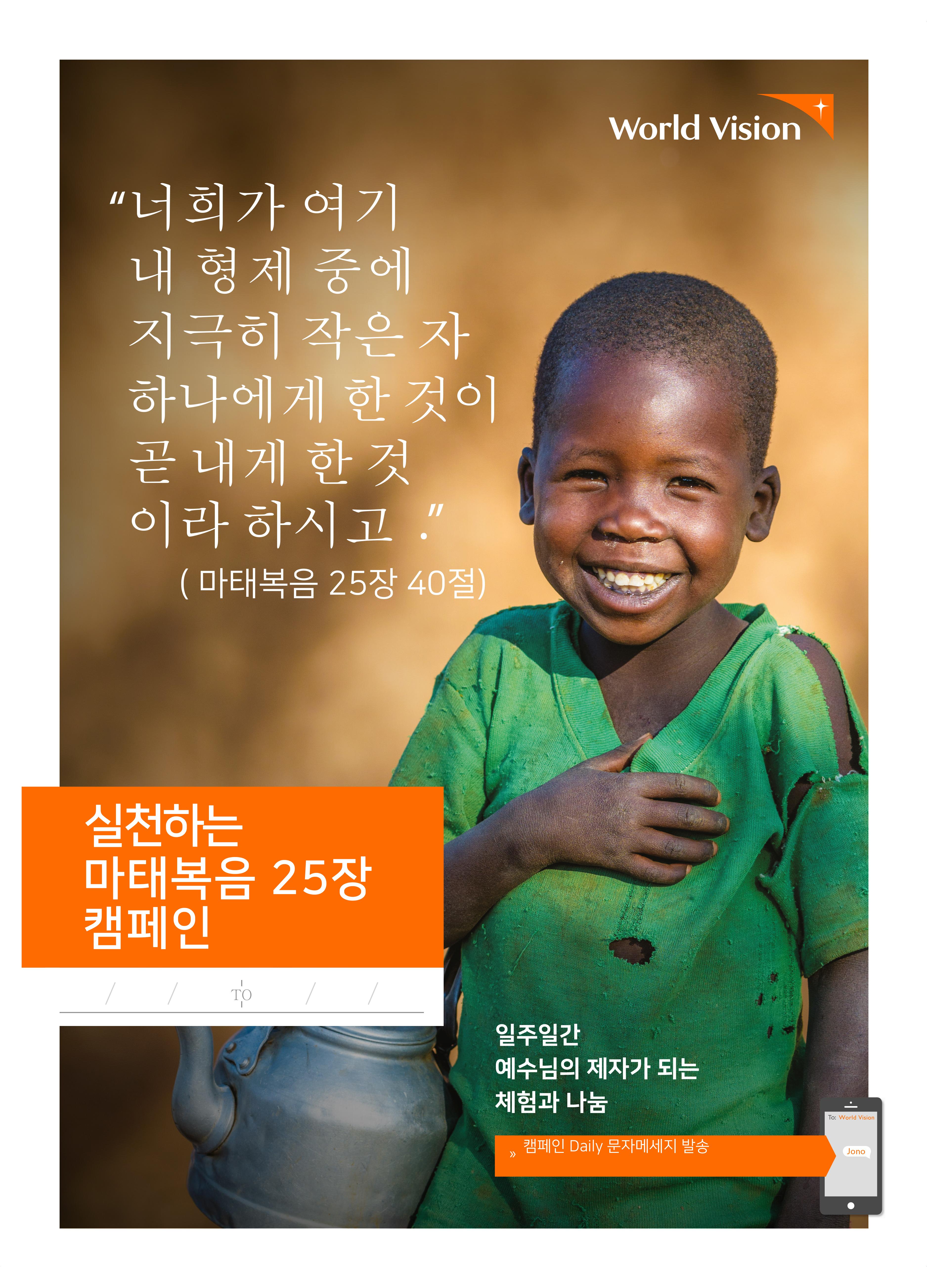 원처치 포스터 수정.jpg